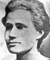 Haynes, Elizabeth Ross